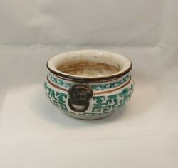 Antique 17th Century Chinese Bowl Rare Maze And Eye Pattern 4.5
