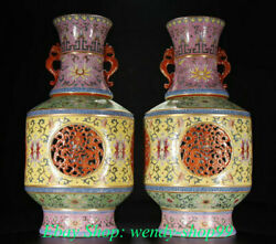 17 Marked Old Chinese Enamel Gold Porcelain Palace Hollow Flower Bottle Pair