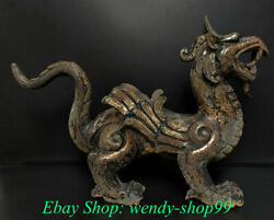 16 Old Bronze Silver Gilt Ware Feng Shui Animal Pixiu Fly Beast Lucky Statue