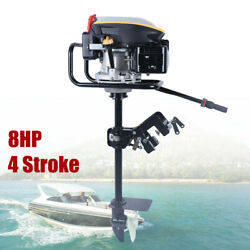 8hp 4stroke Outboard Hand Recoil Engine Boat Engine Air Cooling System 4500r/min