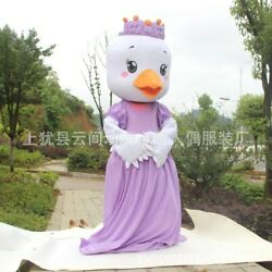 Cute White Duck Mascot Costume Animal Cosplay Fancy Dress Adult Advertising
