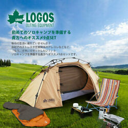 Logos Solo Camp 9-piece Set Tent Sleeping Bag Grill Table Fire Writer Stove