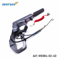 66t-w0084-02-4d Steering Handle Assy For Parsun 40hp Yamaha Outboard Engine E40x