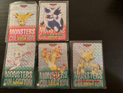 Pokemon Carddas Kira Card Roses Can Be Sold