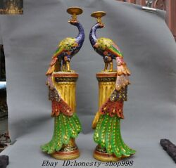 20 Chinese Bronze Cloisonne Enamel Peacock Oil Lamp Stand Candle Holders Pair