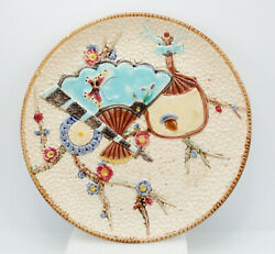 Antique Majolica Butterfly And Fan Plate S.fielding English Ca.1870 M071