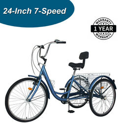 Gray-blue Bike Tricycle 24-inch 7-speed Tricycle With Basket And Water Bottle Cage