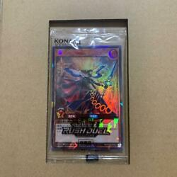 Yu-gi-oh Seventh Road Magician Rush Special Red Ver