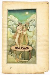 Mughal Miniature Painting Of Mughal King And Queen Dancing In Dream On Big Drum