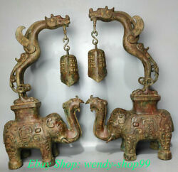 24 Old China Bronze Ware Dynasty Palace Dragon Elephant Zhong Bell Statue Pair