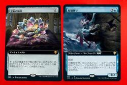 Mtg Jewel Water Lilies Shipshell Breaking Foil Japan Edition Expansion Art