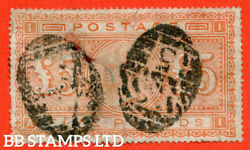Sg. 133. J128. Ai . Andpound5.00 Orange Blued Paper . A Good Used Example B53772
