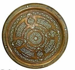 Fine Large Antique Islamic Brass Tray Inlaid And Silver Copper/persian Ottoman 23