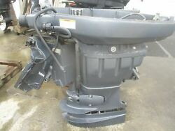 Yamaha 90hp 4 Stroke Outboard 25 Midsection