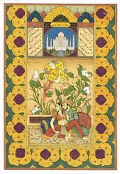 Mughal Miniature Painting Of King Shahjahan And Queen Mumtaz View Of Mughal Empire