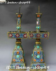 16 Old Chinese Cloisonne Enamel Gem Turquoise Flower Candle Stick Oil Lamp Pair