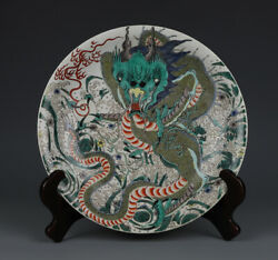 Chinese Antique Ming Famille-rose Sea Dragon Pattern Porcelain Plate Bowl