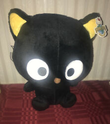 Universal Studios Exclusive Hello Kitty Chococat Plush New With Tag