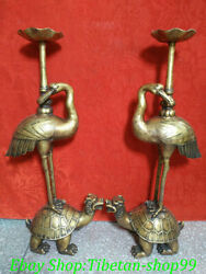 29 Collect Old China Bronze Dragon Turtle Crane Candle Holder Candlestick Pair