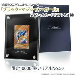 Black Magician Girl Stainless Yu-gi-oh 3000s Postage Included