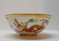 Dragon Phoenix Pearl Orb Large Bowl Footed Gold Accents Vintage Chinese