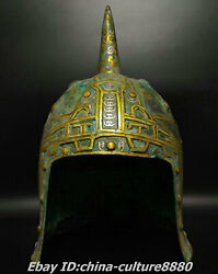 14.5and039and039 Old War Period Bronze Silver Ware Gilt Recruit Soldier Inscription Helmet