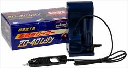 Echo Tech Zo-40 Ultrasonic Cutter For Plastic And Resin Casting Hobby