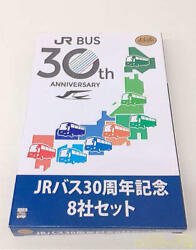 Tomytec Jr Bus 30th Anniversary Company Set The Collection From Japan