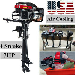 Hangkai 196cc 4 Stroke 7hp Outboard Motor Fishing Boat Engine Air Cooling System