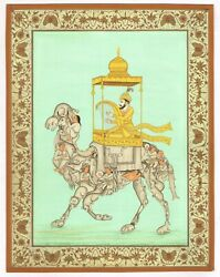 Mughal Miniature Painting Of Composite Camel On Emperor Shahjahan Finest Artwork