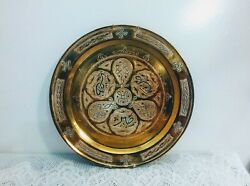 Vintage Middle Eastern Solid Brass Wall Tray W/ Silver And Copper Inlay