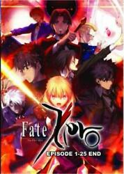 Fate/zero Dvd Chapter 1 - 25 End With English Dubbed