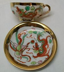 Dragon Phoenix Pearl Orb Teacup Saucer Gold Accents Chinese Vintage