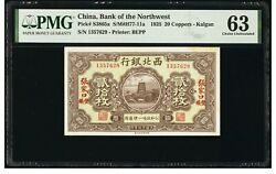 Cc070 China Bank Of The Northwest, Kalgan 20 Coppers 1925 Pick S3865a S/mh77-11