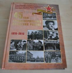 45 Years Alma-ata Higher Military School Soviet Ussr Army Russian Military Book