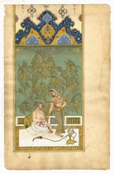 Mughal Miniature Painting King And Queen In Love Scene Art - Gold And Gouache Work