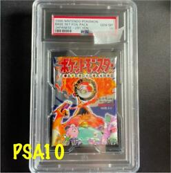 Psa10 Pokemon Cards Expansion Pack The First Step Puck 291 Yen Notation