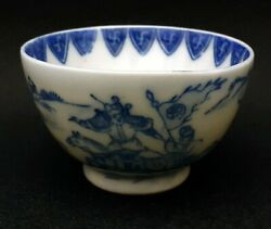 China, Old Small Blue White Porcelain Tea Bowl. War Scenes. Sign. Art Asie