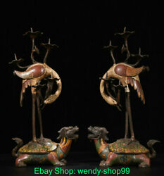 17old China Dynasty Enamel Bronze Turtle Crane Candlestick Oil Lamp Pair