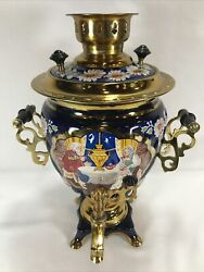 """Vintage 1990 Russian Electric Water Heater Teapot Samovar Painted Ussr 14"""" Tall"""