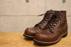 Obsolete Red Wing Coopermoc No.2954 8.5d Size Men 8.5us