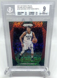 Giannis Antetokounmpo 2017 Panini Prizm🔥red Shimmer Refractor🔥/8 Bgs 9pop 1