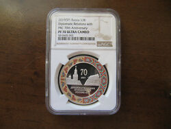 Russia 3 Roubles 2019 Diplomatic Relations With Prc Ngc Pf70
