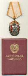 Soviet Russian Ussr Documented Order Of Honor 1558056