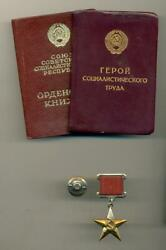 Soviet Russian Gold Star Of Hero Of Socialist Labor 11911 With Documents