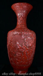 39 Old China Red Lacquerware Carving Peony Flower Bird Phoenix Bottle Vase Pair