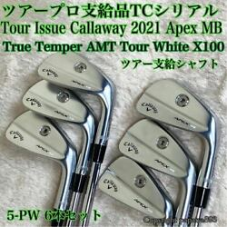 Tour Pro-paid Items Tc Serial Callaway 2021 Apex Mb Pw Set Of Muscleback