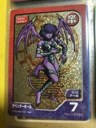 Final Monster Farm Glitter Complete Campaign Pixie Seed Set
