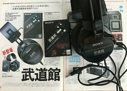 Sony Wm-dd100 Boodo Khan + Original Headphones Dr-s100 From Pers Collection