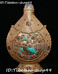 Tibet Crystal Silver Gilt Turquoise Coral Gems Peacock Bird Tank Pot Canister